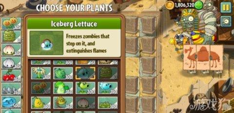 植物大战僵尸2埃及第1波巨人僵尸打法攻略1