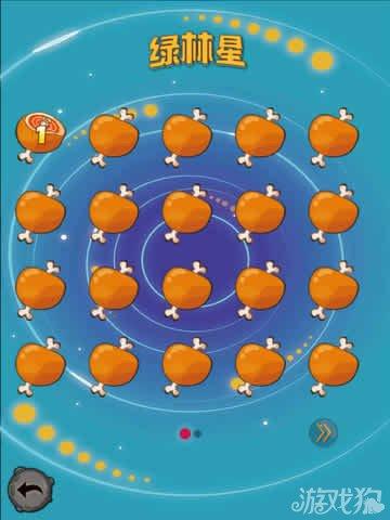 冲击V星上架iOS 三消游戏4