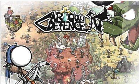 卡通防御战4上架 让我们来射个痛快1