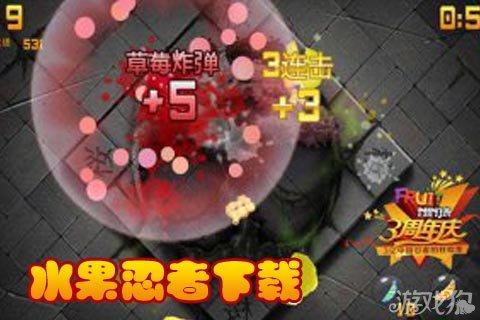 13年韩版新款冬装水果忍者免费中文版下载_水果忍者下载_游戏狗手机单机游戏1994年最低限度之消防裝置及設備守則