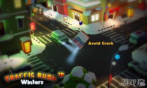 冬季交通管制3D上架安卓 休闲娱乐小游戏3