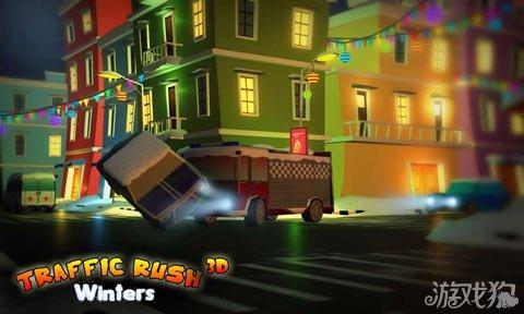 冬季交通管制3D上架安卓 休闲娱乐小游戏4
