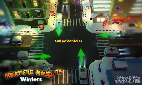冬季交通管制3D上架安卓 休闲娱乐小游戏2