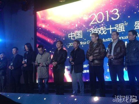 CMGE中国手游CEO肖健荣获2013游戏产业十大影响力人物2