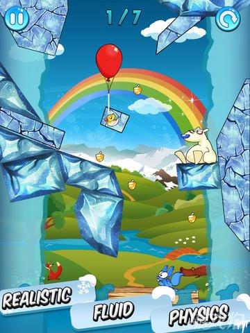 冰块切割上架双平台 益智游戏新作3