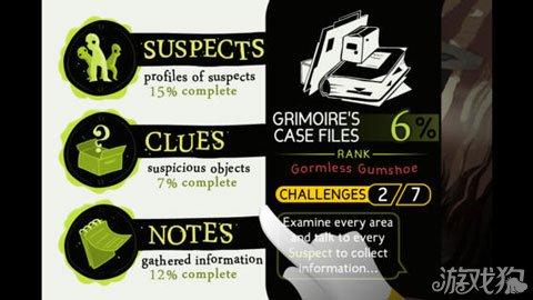 Detective Grimoire侦探格莫瑞上架双平台3
