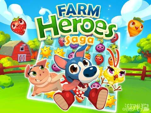农场英雄传奇上架双平台 三消游戏4