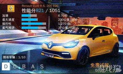 狂野飙车8雷诺CLIOR.S竞标赛专用车辆介绍2