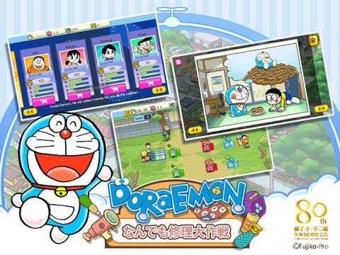 哆啦A梦修理工场上架iOS 模拟经营游戏3