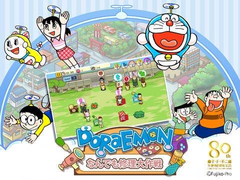 哆啦A梦修理工场上架iOS 模拟经营游戏2