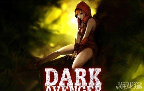 暗黑復仇者的發行商Q2賺瞭千萬美元