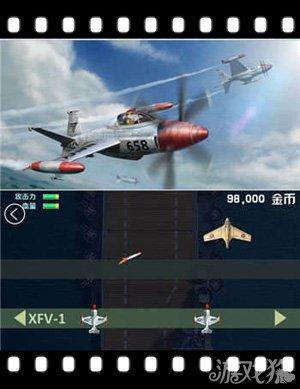 空战1945双机制编队解析 一小撮僚机驶入2