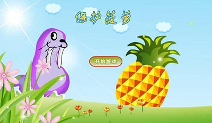 菠萝壁纸卡通图片
