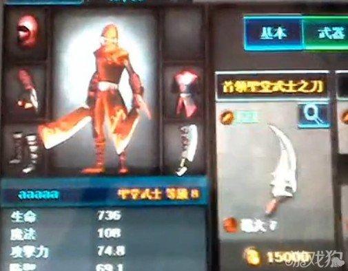 暗黑復仇者修改金幣無限刷裝備攻略視頻