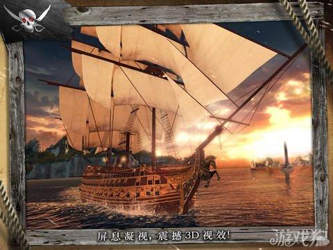 刺客信条:海盗更新 新增10个全新任务2