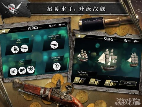 刺客信条:海盗更新 新增10个全新任务3
