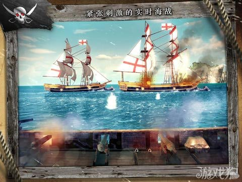 刺客信条:海盗更新 新增10个全新任务1