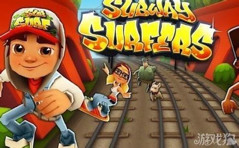 地鐵跑酷試玩三局遊戲視頻欣賞