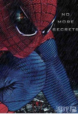 发型雕刻图案蜘蛛网