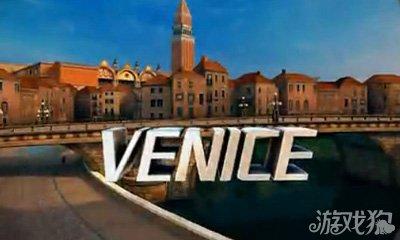 全民英雄第三赛季关卡3-16威尼斯撞击赛攻略2