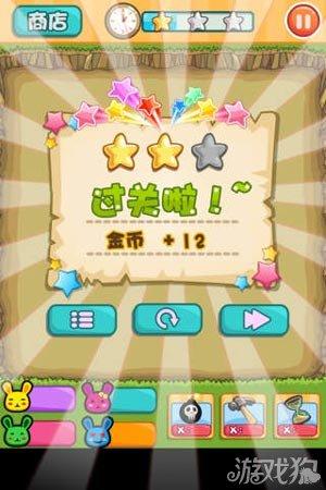兔兔爱消除上架iOS平台 萌兔爱消除3