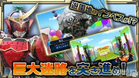 假面骑士铠武上架双平台 Kemco联合东映公司推出2