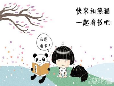 91熊猫看书app需着力留住用户