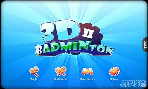 3D羽毛球2上架双平台 体育竞技类游戏1