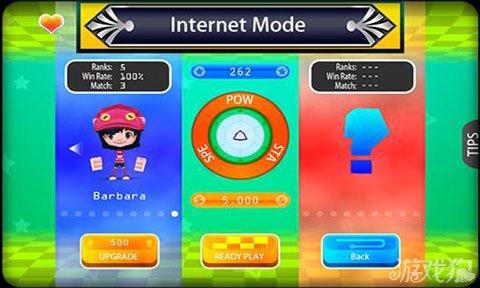 3D羽毛球2上架双平台 体育竞技类游戏3