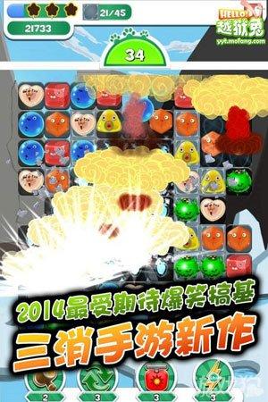 hello越狱兔正版即将上线 2014最受期待休闲游戏2