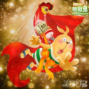 hello越狱兔正版即将上线 2014最受期待休闲游戏1