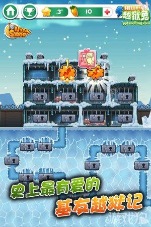 hello越狱兔正版即将上线 2014最受期待休闲游戏3