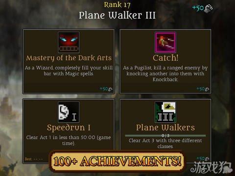 主教之旅2空降iOS平台 地牢探索策略游戏5
