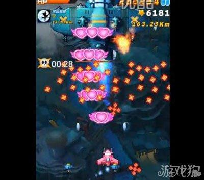 全民飞机大战第七关通关教程2