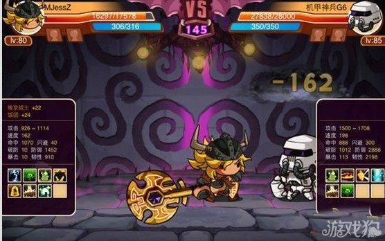 亂鬥堂惡魔塔144-145怎麼過惡魔塔攻略