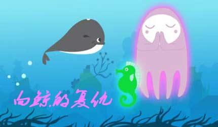 白鲸卡通简笔画