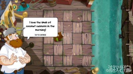 植物大戰僵屍2英文版海盜第三天怎麼過