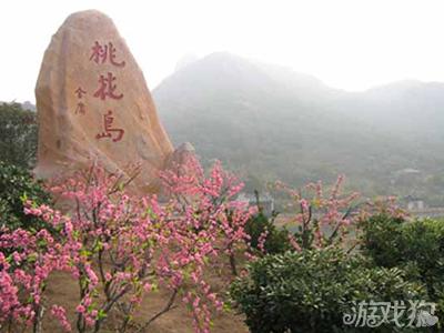> 正文     在路上教你舟山桃花岛旅游攻略,桃花岛属于浙江省舟山市