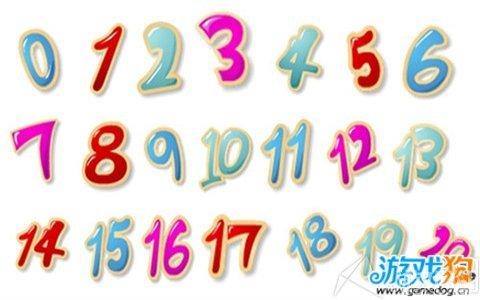 用12345678的数字组成动物形状