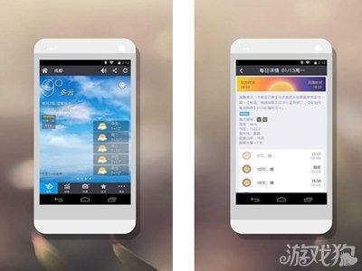 墨迹天气手机版国际版发布,国际化更进一步