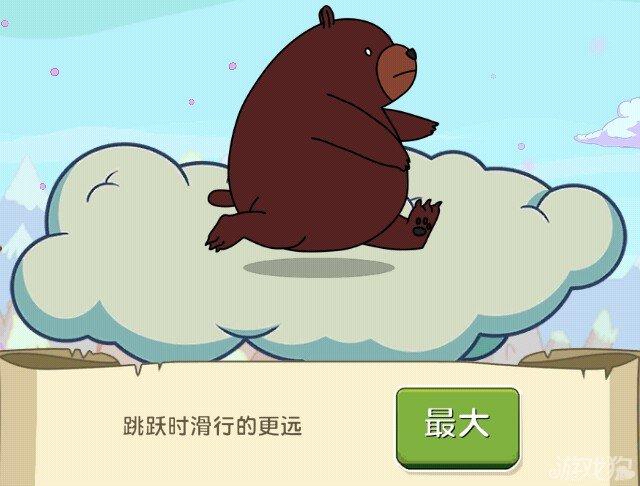 威尼斯人官网之探险活宝骑着猛熊在云上冲浪介绍