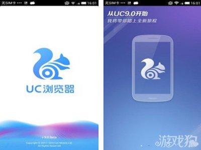 UC浏览器手机版怎么更换皮肤壁纸