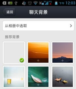 手机qq聊天页面内容手机qq聊天页面版面设计