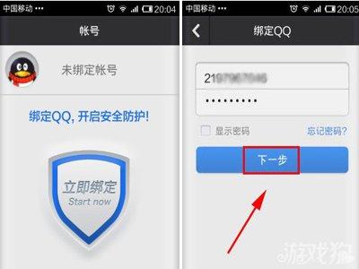 在手机qq安全中心锁定了电脑登陆qq 现在没带手机 我想用电脑登qq 请问怎么解锁?