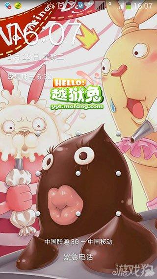 hello越狱兔手机墙纸基情发布