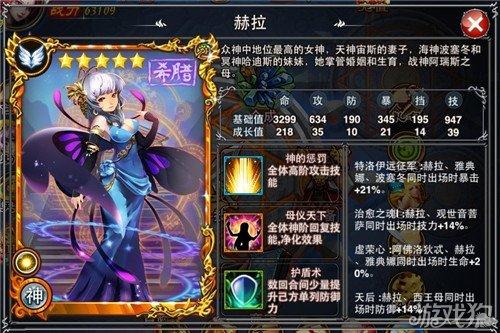 大召唤师挑战新祭坛 全新版本魔幻卡牌
