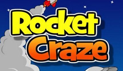 真实火箭抠图ppt素材