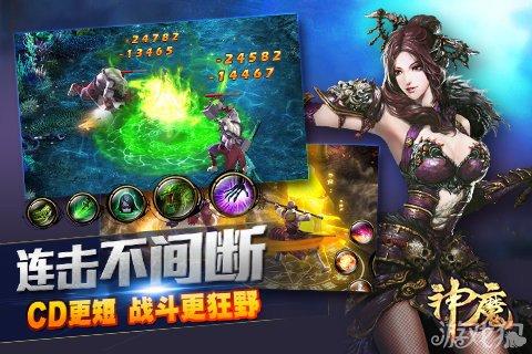 游戏宣传_游戏宣传大片
