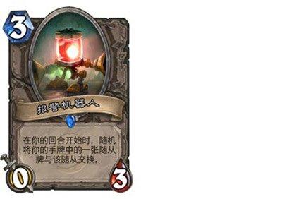 炉石传说发条机械人新卡引见3月29日女巫森林中立白卡微评炉石机器人