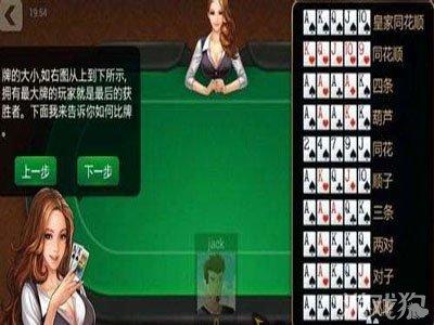 微信德州扑克玩法技巧介绍